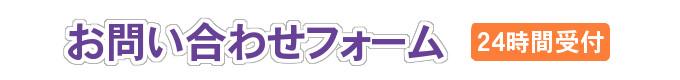 mail_ue