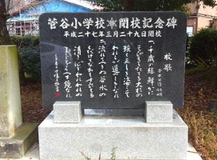 sekizai_005_02
