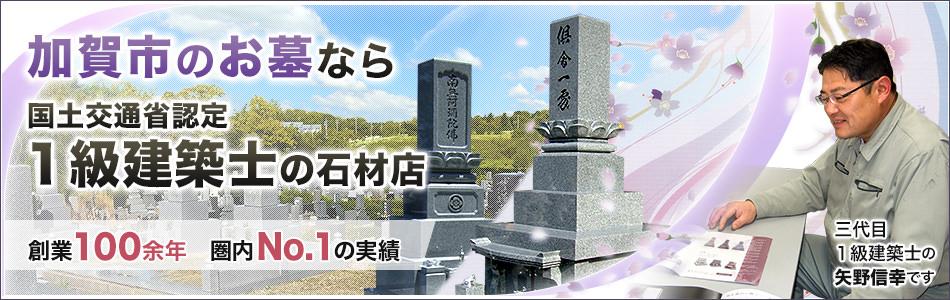 top_image_0229