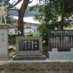 記念碑の工事です(加賀市 山中温泉)