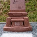 加賀市塚谷町墓地にて墓石建立しました