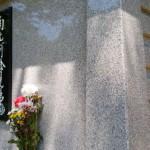 永代供養墓(納骨堂)です(加賀市山中温泉にて)