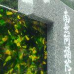 光り墓(アートガラスデザイン墓石)工事完了しました(加賀市上原墓苑にて)