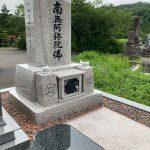 新規墓石工事完了しました(加賀市長谷田町墓地にて)